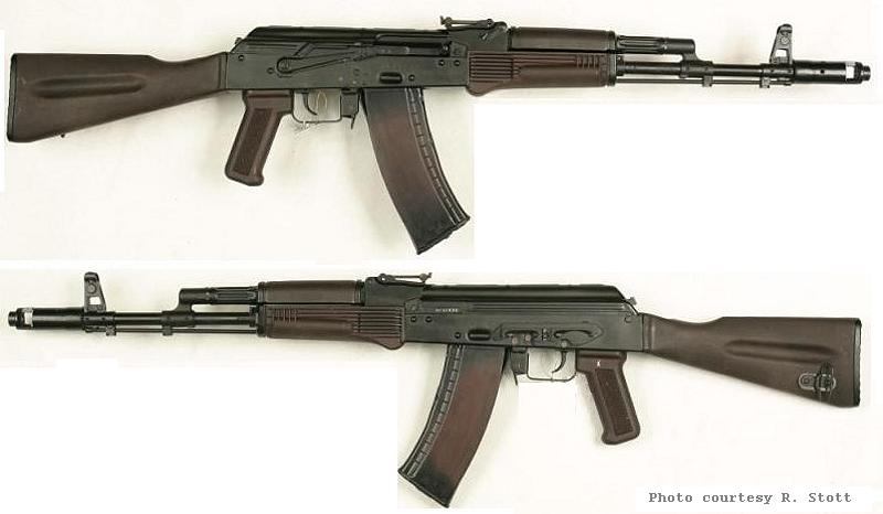 Russian AK-74 Variants XVII